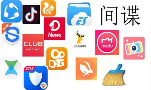 मोबाइल से चीनी एप्प डिलीट करने पर गिफ्ट दे रहीं भाजपा विधायक