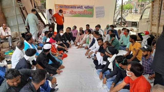 गोल पहाड़िया पर कांग्रेस कार्यकर्ताओं ने दिया धरना