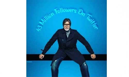 अमिताभ बच्चन के ट्विटर पर हुए 43 मिलियन फॉलोअर्स, शेयर की तस्वीर