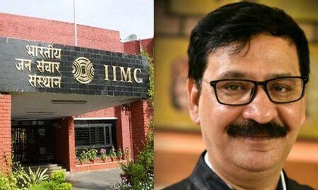 प्रो. संजय द्विवेदी भारतीय जनसंचार संस्थान (IIMC) के महानिदेशक नियुक्त