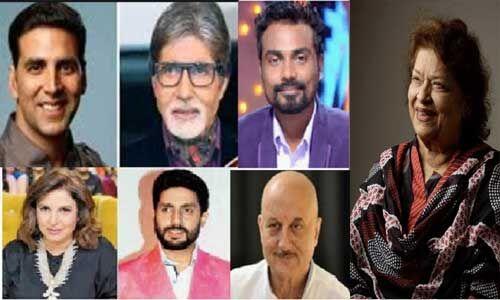 मशहूर कोरियोग्राफर सरोज खान के निधन से बॉलीवुड में शोक की लहर