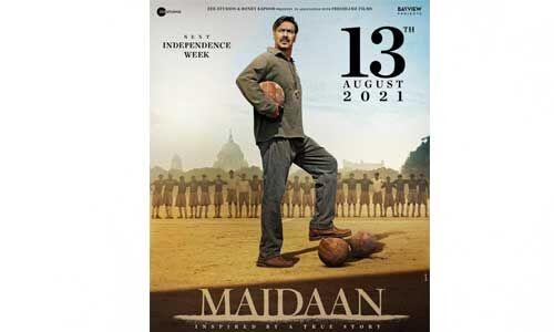 फिल्म मैदान अगले साल 13 अगस्त को होगी सिनेमाघरों में रिलीज