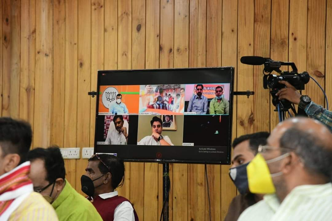 ज्योतिरादित्य सिंधिया और गुना सांसद केपी यादव वर्चुअल रैली में एक साथ शामिल हुए