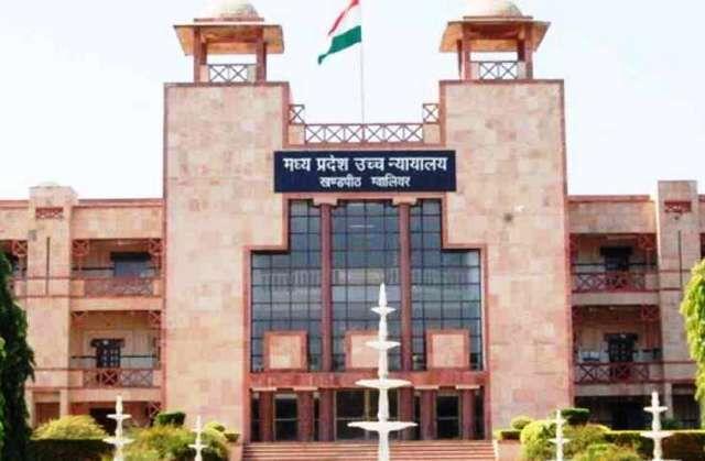 करोड़ो की जमीन सिंधिया ट्रस्ट के नाम करने का मामला पहुंचा उच्च न्यायालय