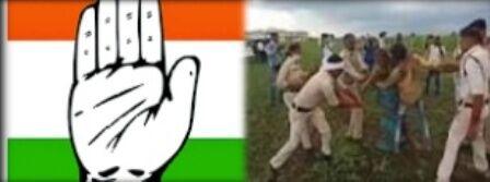 गुना में हुई वीभत्स घटना की जांच के लिए कांग्रेस ने बनायी समिति