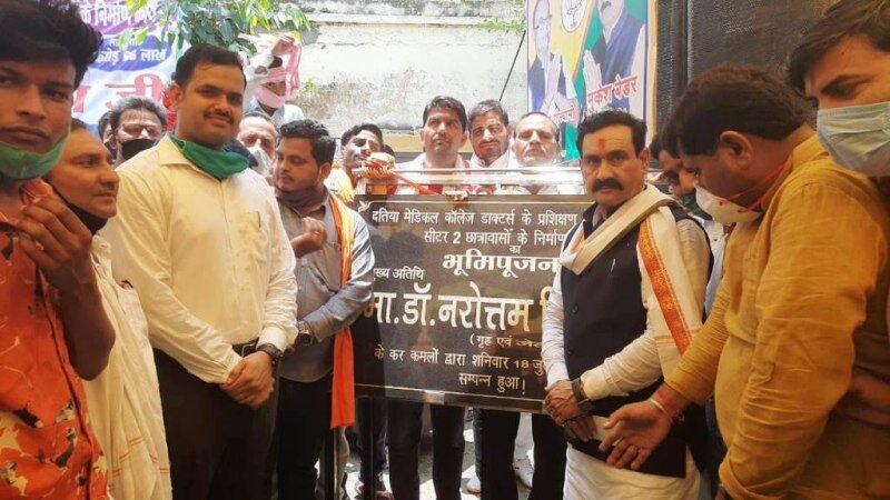 गृहमंत्री मिश्रा ने दतिया मेडिकल कॉलेज छात्रावास भवन का किया भूमिपूजन