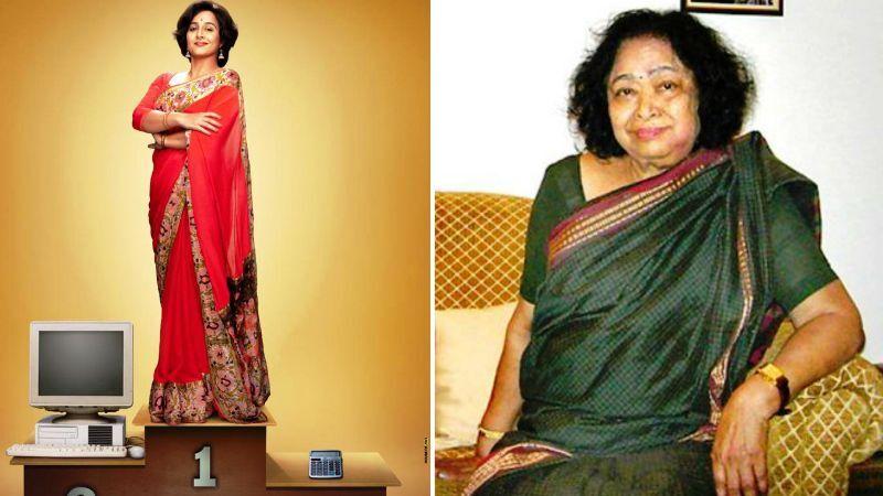 गणित को उंगलियों पर नचाने वालीं वंडर कम्प्यूटर थीं शकुन्तला देवी