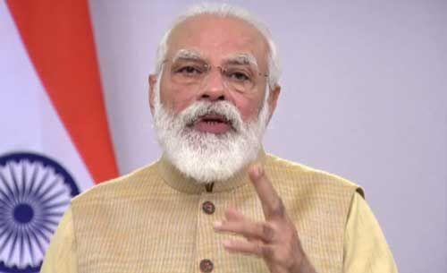 पीएम मोदी ने बिहार को दी 294 करोड़ रुपये की योजनाओं की सौगात