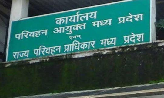 दीपावली के बाद पूरे प्रदेश में यात्री वाहनों की होगी जांच