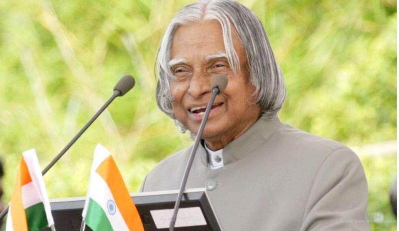 पूर्व राष्ट्रपति डा. एपीजे अब्दुल कलाम ने भारत को एयरोस्पेस में दिलाई थी बढ़त