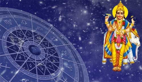 शुक्र के साथ देवगुरु बृहस्पति और दैत्य गुरु बनाएंगे समसप्तक योग