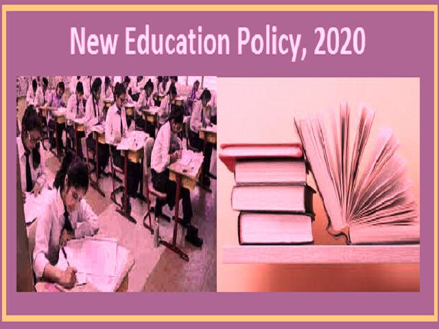 नई शिक्षा नीति भारत के स्वत्व को साकार करने का संकल्प