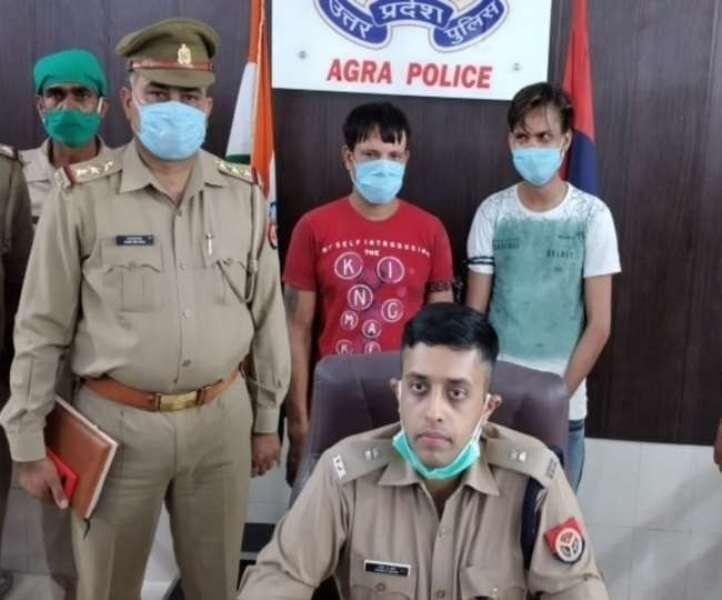 खंदौली के बदमाश ने मारी थी आंबेडकर विवि के असिस्टेंट प्रोफेसर को गोलियां