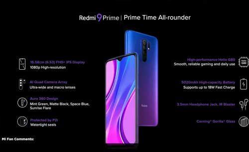 धांसू रेडमी फोन भारत में लॉन्च, दाम 9,999 रु.