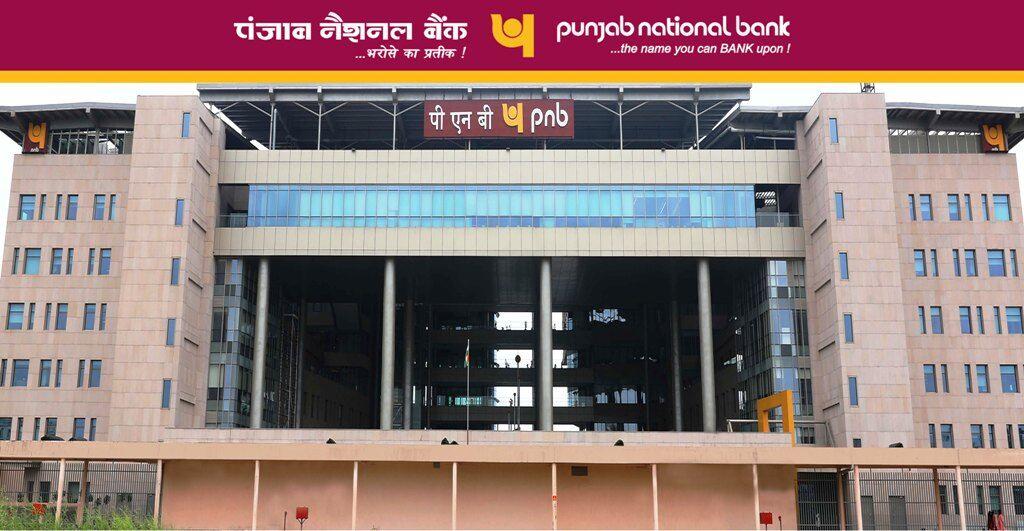 पंजाब नेशनल बैंक का विलफुल डिफॉलटर्स पर 37 हजार करोड़ रूपए बकाया