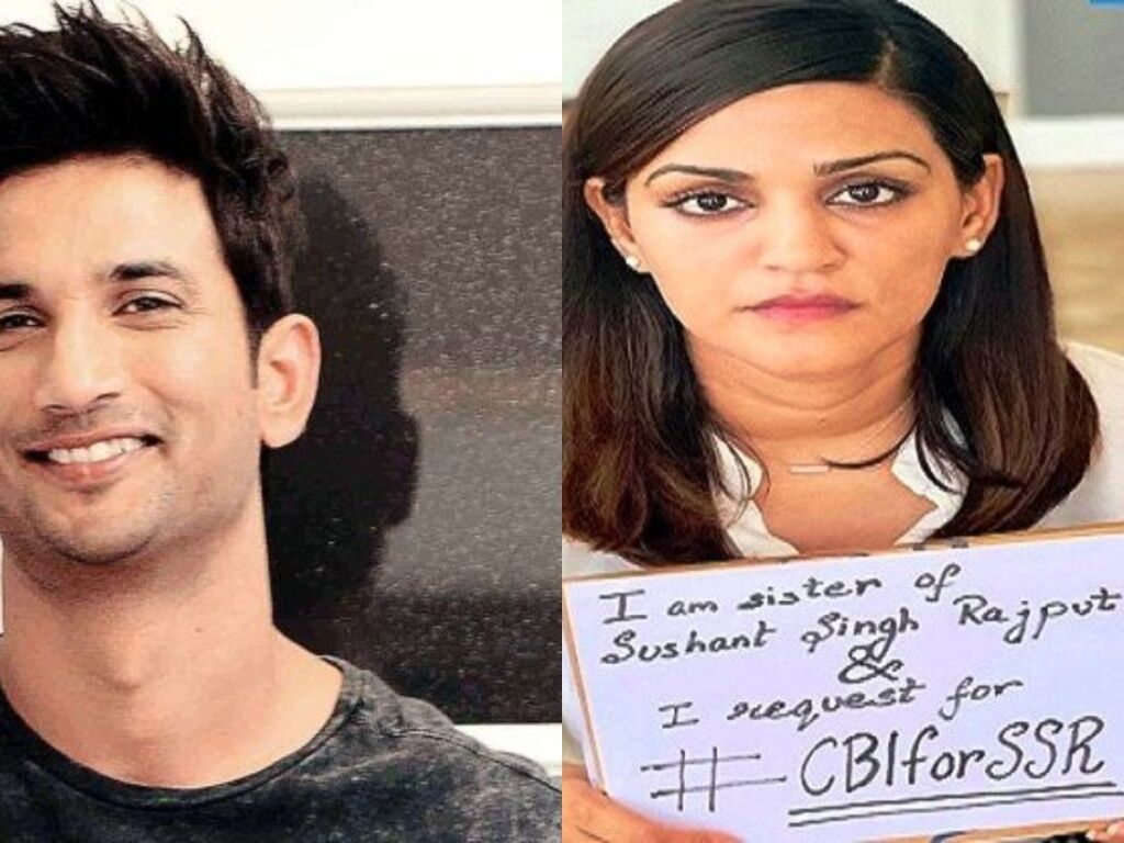 अंकिता लोखंडे ने अभिनेता सुशांत की बहन श्वेता का किया समर्थन, कहा न्याय मिलेगा