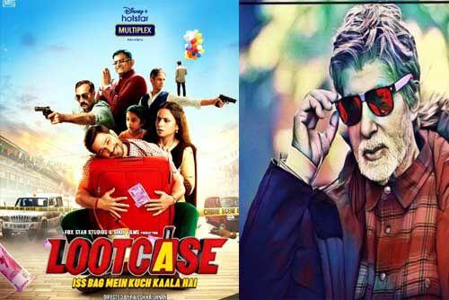कुणाल खेमू की फिल्म लूटकेस अमिताभ बच्चन को आई पसंद, भेजा पत्र