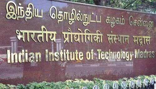 अटल रैंकिंग : आईआईटी मद्रास फिर से टॉप पर
