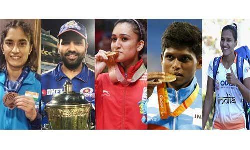 खेल मंत्रालय ने राजीव गांधी खेल रत्न पुरस्कार के लिए इन खिलाड़ियों पर लगाई मुहर, देखें लिस्ट