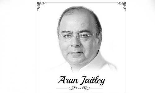 अरुण जेटली की पहली पुण्यतिथि पर भावुक हुए प्रधानमंत्री मोदी, मुझे अपने दोस्त की बहुत याद आती है