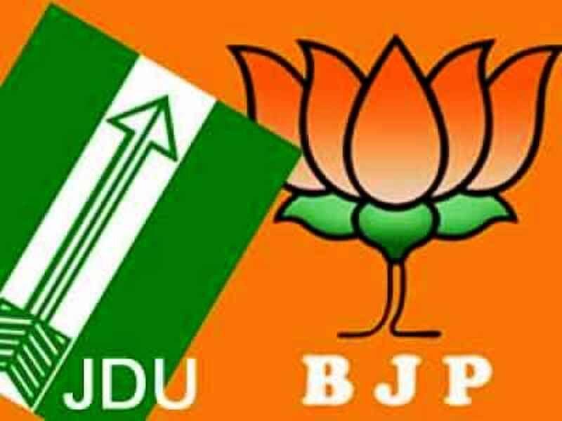 बिहार में भाजपा पर दबाव बनाने की हालत में नहीं है जद (यू)