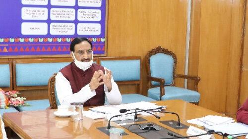 केंद्रीय शिक्षा मंत्री ने कहा - नीट परीक्षा के लिए सभी राज्यों ने दिया ठोस इंतजाम का भरोसा
