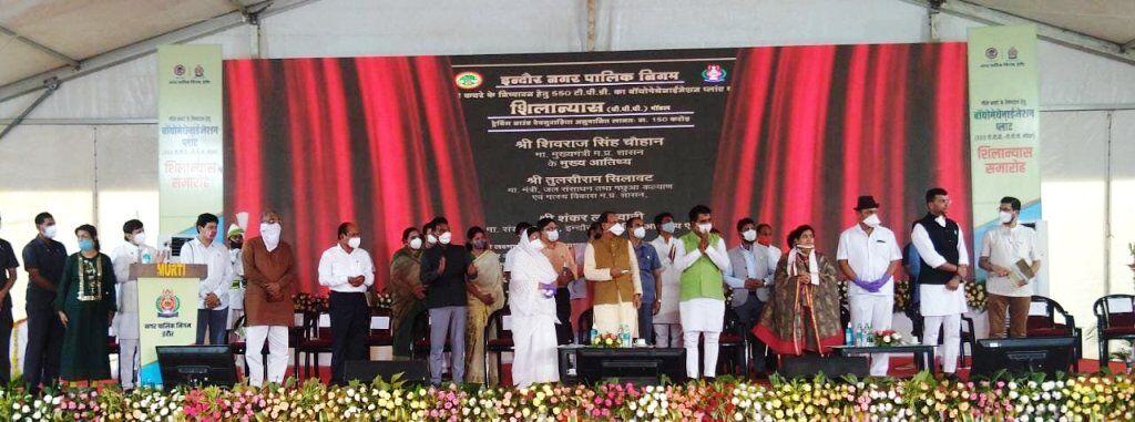 मुख्यमंत्री शिवराज सिंह ने किया बायोमेथेनाइज़ेशन प्लांट का ई-शिलान्यास