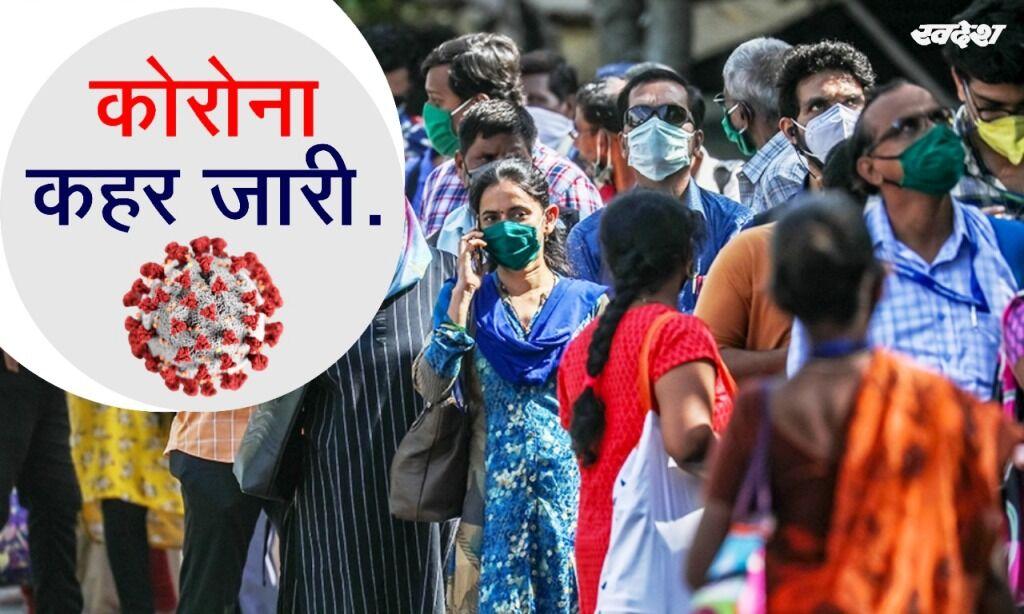 इंदौर में लगातार छठवें दिन निकले 500 से अधिक मरीज