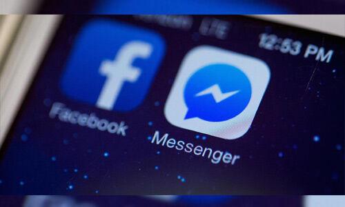 अब फेसबुक मैसेंजर पर एक बार में सिर्फ पांच मैसेज भेज सकेंगे