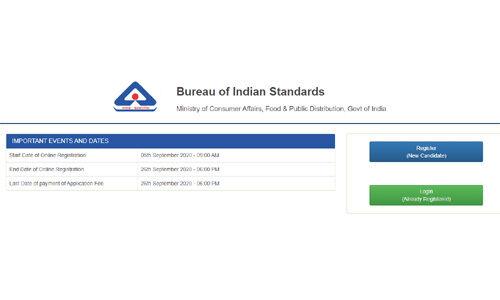 भारतीय मानक ब्यूरो में निकली भर्ती