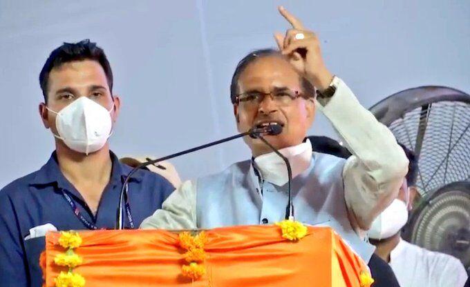 मुख्यमंत्री शिवराज सिंह ने कमलनाथ को खुद को बेदाग कहना बंद करने की सलाह दी