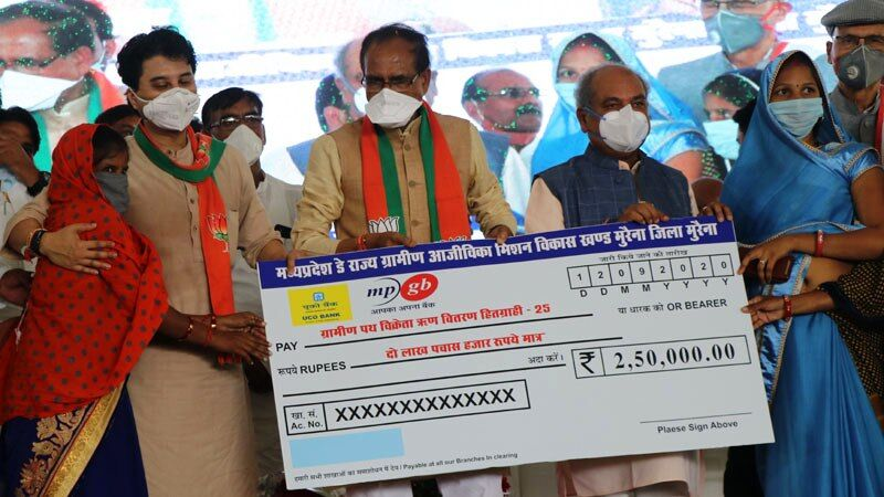 मुरैना को जल्द मिलेगा मेडिकल कॉलेज, सीएम शिवराज ने की घोषणा