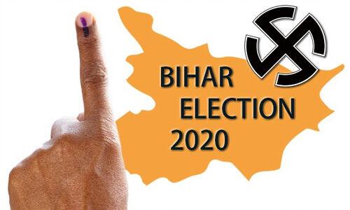 बिहार चुनाव : अंतिम चरण की 78 सीटों पर थमा प्रचार का शोर, 7 को वोटिंग