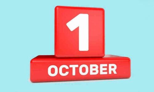 1 अक्टूबर से कई नियमों में हो रहे हैं बदलाव, पढ़े पूरी खबर