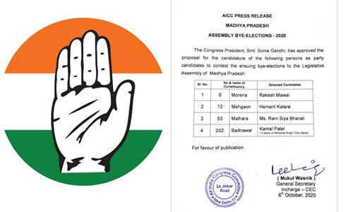 मध्यप्रदेश उपचुनाव : कांग्रेस ने चार उम्मीदवारों की तीसरी सूची की जारी