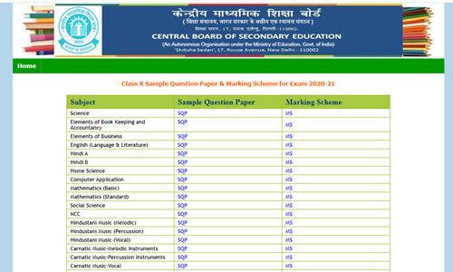 सीबीएसई ने 70 फीसदी पाठ्यक्रम के साथ जारी किया बोर्ड परीक्षाओं का सैंपल प्रश्नपत्र