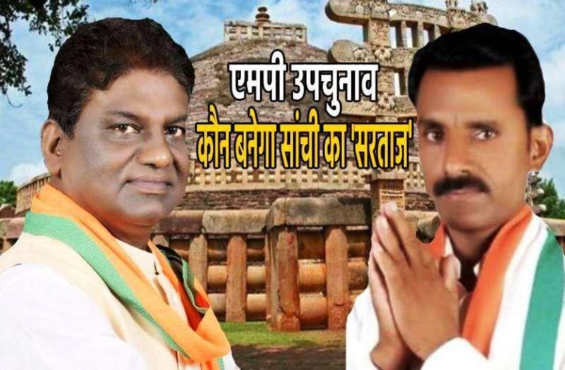 उप चुनाव मेंं राजनीतिक पारा चरम पर, भाजपा-कांग्रेस ने झोंकी ताकत