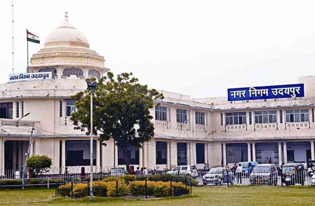 उदयपुर नगर निगम एडवोकेट को भारतीय नागरिक नहीं मानती