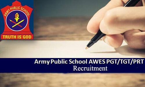 आर्मी वेलफेयर एजुकेशन सोसाइटी में भर्ती निकली