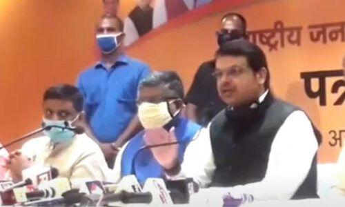 बिहार विधानसभा चुनाव 2020 : एनडीए ने जारी किया रिपोर्ट कार्ड