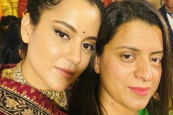 मुंबई : कंगना रनौत के साथ बहन रंगोली के खिलाफ बांद्रा थाने में हुआ केस दर्ज