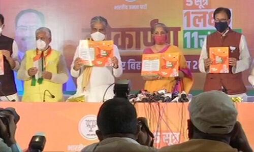 बिहार विधानसभा चुनाव : भाजपा के घोषणा पत्र में 11 संकल्प, कोरोना वैक्सीन के मुफ्त टीकाकरण का वादा