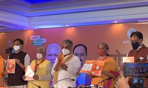 बिहार चुनाव : भाजपा के घोषणा पत्र में कोरोना मुफ्त वैक्सीन के वादे पर उठे सवाल, चुनाव आयोग से की गई शिकायत