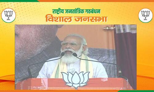 सासाराम रैली : बिहार में फिर एक बार, NDA सरकार बनने जा रही है - पीएम मोदी