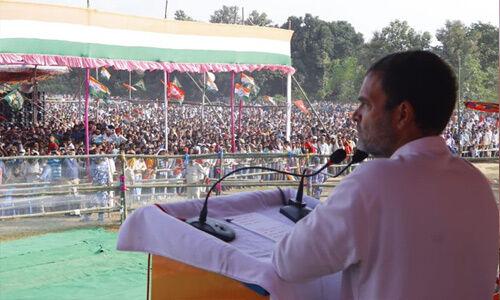 यूपीए सरकार ने देश के गांव-शहर दोनों के विकास पर ध्यान दिया : राहुल गांधी