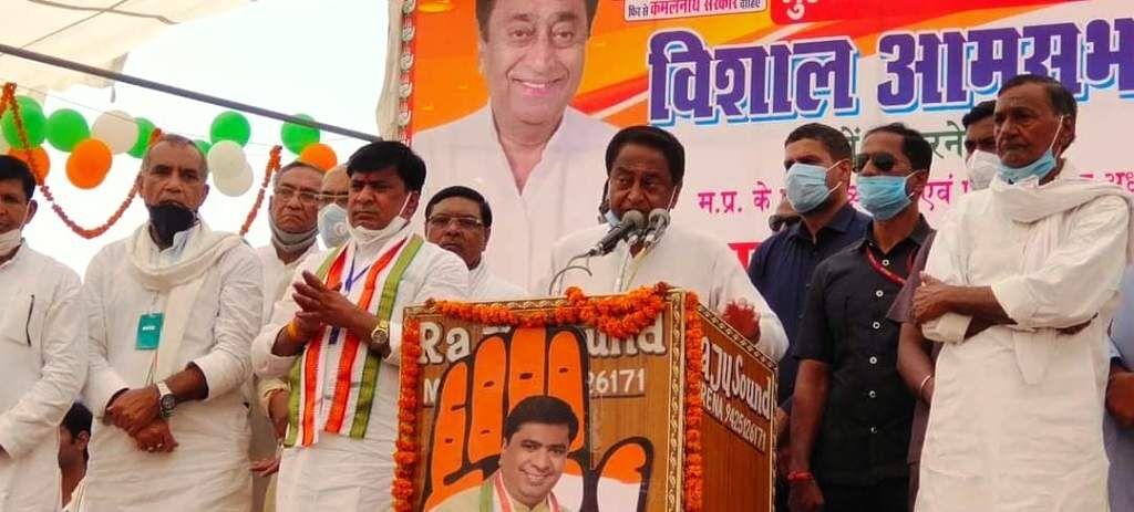 कमलनाथ ने मुख्यमंत्री पर लगाया आरोप, कहा - आपने प्रदेश को बर्बाद कर दिया