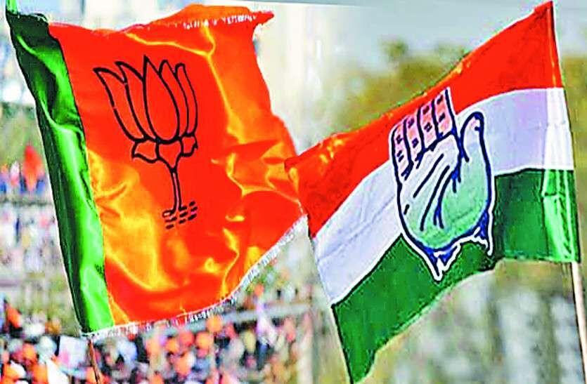चुनाव आयोग में शिकायतों का अंबार, भाजपा से आगे निकल गयी कांग्रेस