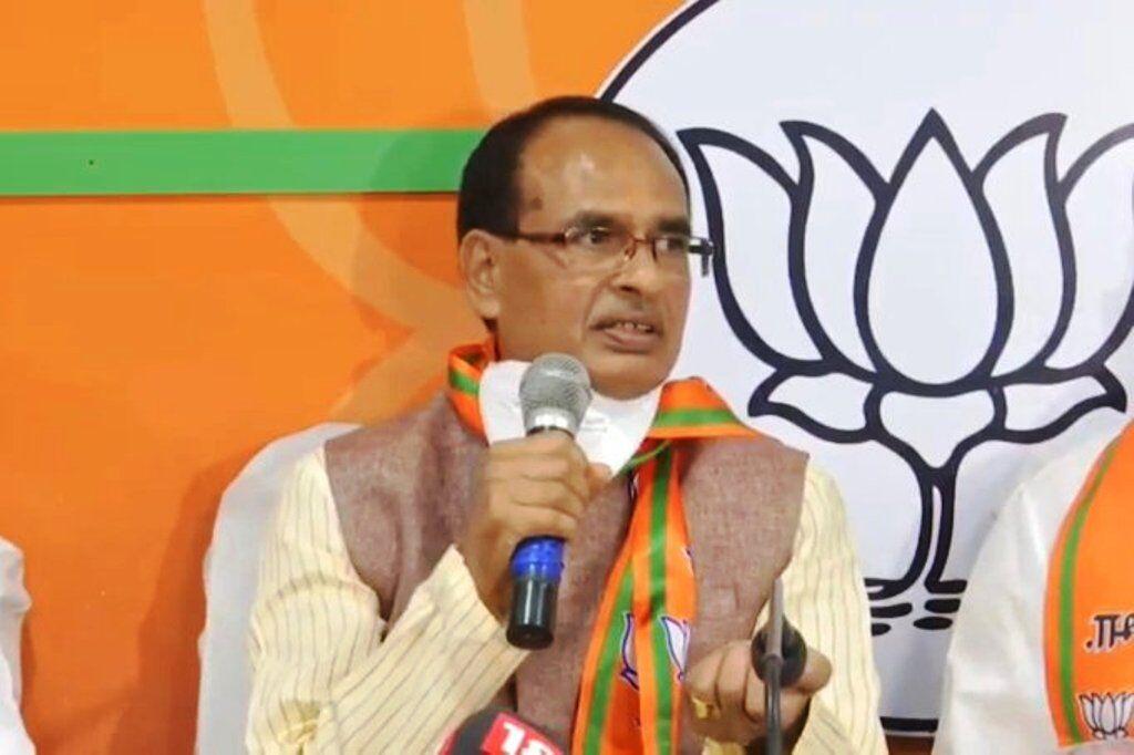 राहुल गांधी और कमलनाथ की कांग्रेस अलग -अलग : मुख्यमंत्री शिवराज सिंह