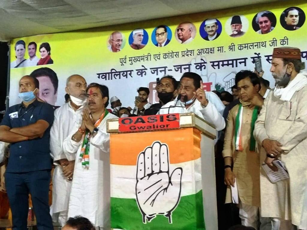 यह चुनाव मध्यप्रदेश का भविष्य तय करेगा: कमलनाथ