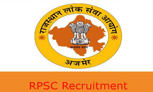 राजस्थान में योग एवं प्राकृतिक चिकित्सा अधिकारी की भर्तियां